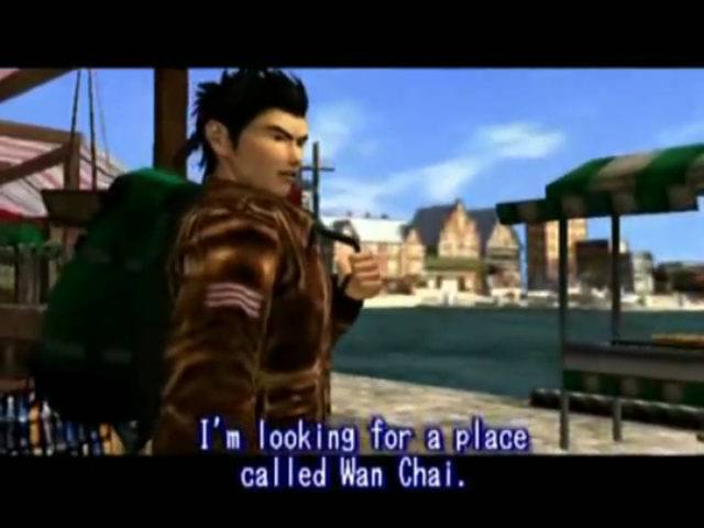 Shenmue 2 for the Dreamcast