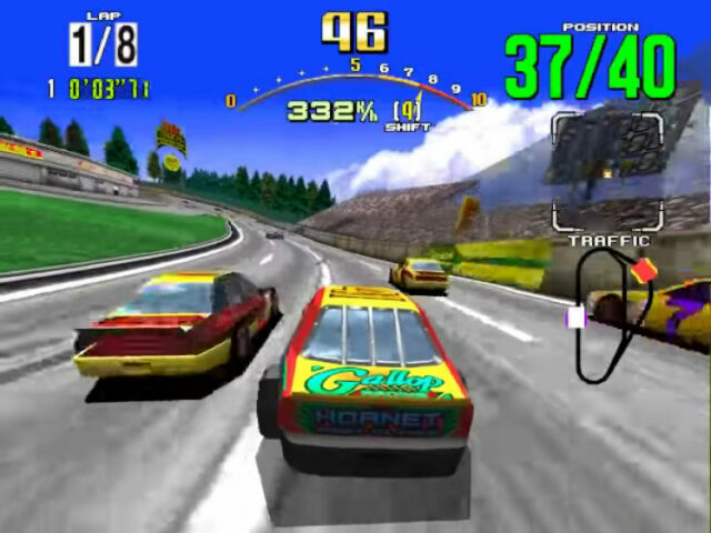 Daytona Usa arcade version