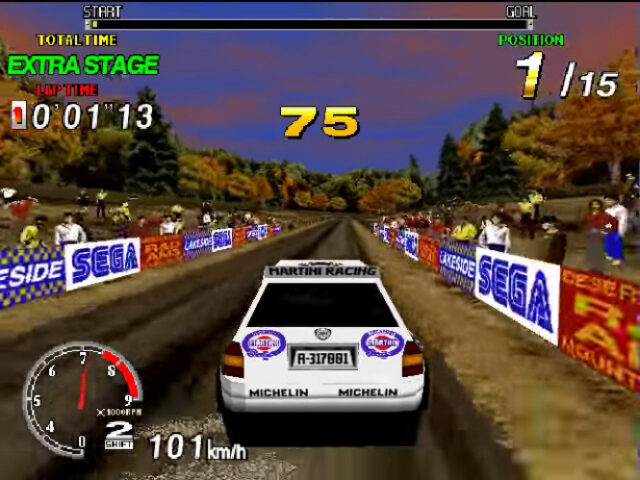 Sega Rally Championship arcade version