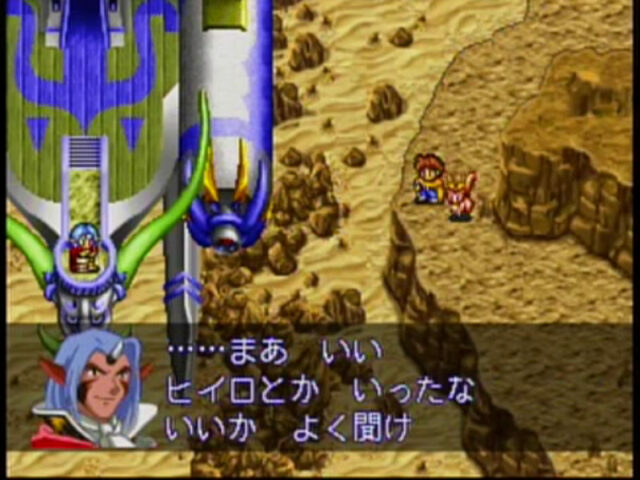 Lunar 2: Eternal Blue Complete on the Sega Saturn
